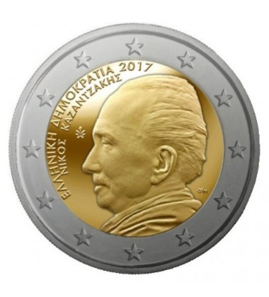 2017 Greece