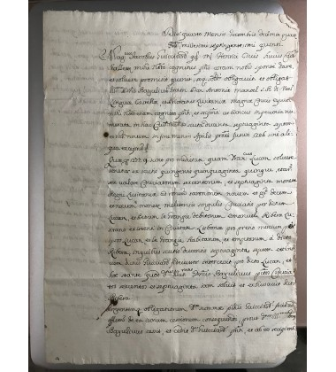 1705 Grand Master of Malta Emmanuel Pinto Signed document bearing Marc Antonio Zondadari Wafer Seal