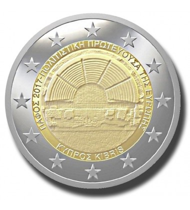 2017 Cyprus European Capital Of Culture 2 Euro Commemorative Coin