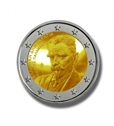 2018 GREECE KOSTIS PALAMAS 2 EURO COMMEMORATIVE COIN