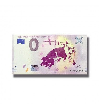0 EURO SOUVENIR BANKNOTE YEAR OF THE PIG 2018 CHINA 005333