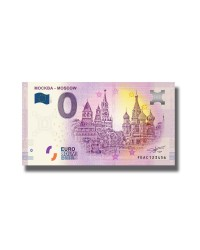 0 Euro Souvenir Banknote Russia Mockba Moscow FEAC
