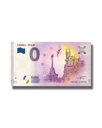 0 Euro Souvenir Banknote Crimea  2019 Russia