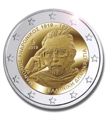 2019 GREECE 100 ANNIVERSARY BIRTH MANOLIS ANDRONIKOS 2 EURO COMMEMORATIVE COIN