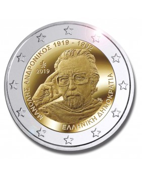 2019 GREECE 100 ANNIVERSARY BIRTH MANOLIS ANDRONIKOS 2 EURO COMMEMORATIVE COIN