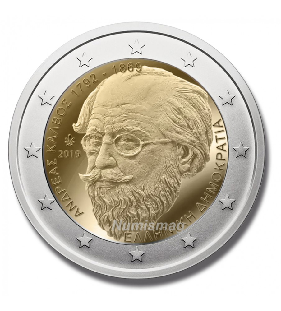 2019 GREECE 100 ANNIVERSARY DEATH ANDREAS KALVOS 2 EURO COMMEMORATIVE COIN