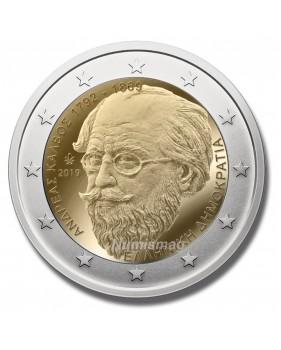2019 GREECE 100 ANNIVERSARY DEATH ANDREAS KALVOS 2 EURO COMMEMORATIVE COIN