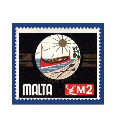MALTA STAMPS DEFINITIVE - EMBLEM OF THE REPUBLIC OF MALTA