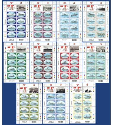 MALTA STAMPS OPERATION PEDESTAL SET OF 88 STAMPS