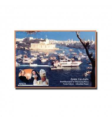 MALTA MINIATURE SHEET POPE'S VISIT