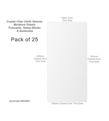 Plastic Sleeves W 12.8 x H 25.5 Open at W 12.8, pack of 25 75 gr