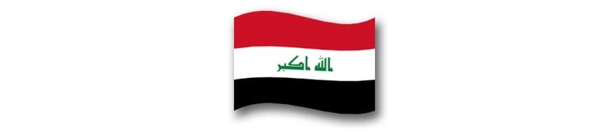 Iraq 0 Euro Souvenir Banknotes