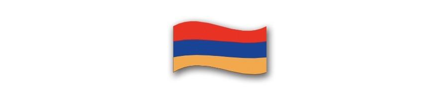 Armenia 0 Euro Banknotes, Souvenir Banknotes