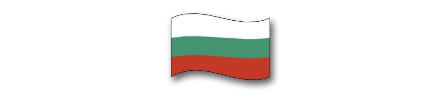 Bulgaria 0 Euro Souvenir Banknotes, billets euro souvenir bulgaria